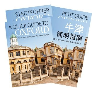 Quick Guide to Oxford + Oxford Visitor Map (with Russian language guide)